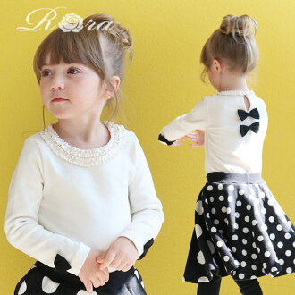 Rora Mei Top Girls long sleeves tshirt 90 100 110 120 130 140 formal casual white ribbon frill