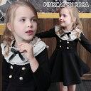 子供服Rora エステル ワンピース キッズ フォーマルワンピース 長袖 ブラック 入学式 入園式 卒園式 結婚式 子供 長袖…