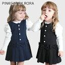 予約 20%OFF 子供服Rora メラ ジャンパースカート(2color) キッズ フォーマル ワンピース ブラック ネイビー 黒 紺 …