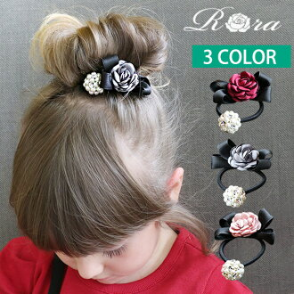The child hair rubber which has a cute the hair accessories pink wine Redgrave rack which children's clothes Rora シャネリアヘアゴム (3color) フォーマルヘアアクセキッズリボンフラワーモチーフコサージュ hair ornament wedding ceremony pearl flower has a big