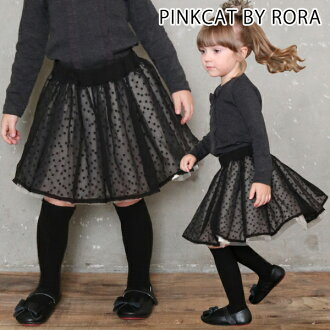 Rora Emma Skirt formal polka dots tulle flare casual natural stylish cute childrens fashion clothing