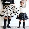 Rora's Only Skirt (2 colors) Volume skirt kids polka dot entrance ceremony 90 100 110 120 130 140 children's clothes
