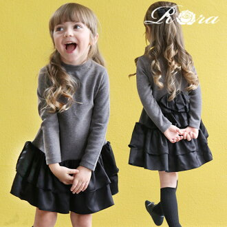 Clothes long sleeves black charcoal 90 100 110 120 130 140 which the child kids fashion of the children's clothes Rora ドレシアワンピースフォーマルワンピース woman in the fall and winter has a cute