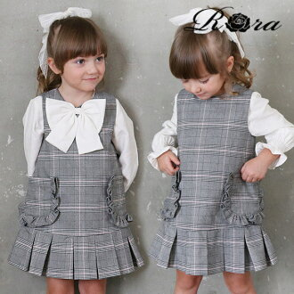 Rora Manon Jumper Skirt formal check plaid tartan girly frilly cute gray pink