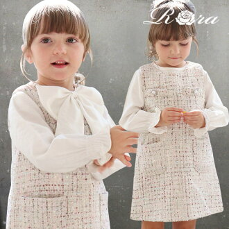 Cute clothes long sleeves off-white 100 110 120 130 140 that it is child pearl pocket fashion adult of the children's clothes Rora ramie tweed jumper entering a kindergarten-type entrance ceremony wedding ceremony formal dress kids tweed dress woman-like