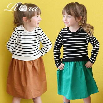 Child Dress, Striped Dress, kids, plain fabric (green, brown), Casual Natural knee length 90cm 100cm 110cm 120cm 130cm 140cm children's clothes Rora Nana Dress (2colors) long sleeved dress 90 100 110 120 130 140