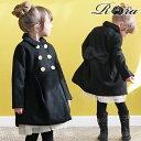 子供服Rora アンヌ コート フォーマル 入園式 入学式 卒園式 アウター ピーコート キッズ 女の子 大人っぽい ロング …