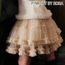 子供服Rora ミンミン チュールスカート 子供服 女の子 おしゃれ 服 フォーマル フリル ドット あったか スカート ひざ…