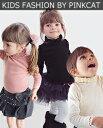 タートルネック 子供 無地Tシャツ 白 黒 ピンクAA54【Rora リリナ くしゅくしゅT(3color)】タートルネックをイマドキ…