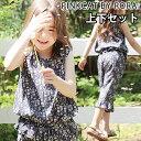 [予約] 子供服Rora ナラン 7分丈パンツ×タンクトップ上下セット 上下セット キッズ 半袖 セットアップ キッズ 花柄 …