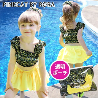 90 100 110 120 130 140 floral design yellow hair chou chou setup that the child child swimsuit separate kids swimsuit bikini fashion of the children's clothes Rora クーセパレートタンキニ swimsuit set (biKinney top and bottom & hair chou chou & transparent p