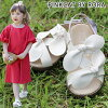 It is coordinates 15cm 16cm 17cm 18cm 19cm 20cm 21cm in summer in flat sandals spring and summer showing cute child kids Jr. shoes shoes sandals ribbon frill strap FOMA Luke dual of superior grade of the children's clothes Rora make ribbon sandals kids c