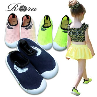 Child dark blue navy yellow pink of the children's clothes Rora クーアクアシューズ (3color) 15cm 16cm 17cm 17cm 18cm 19cm kids aqua shoes water shoes Marlene shoes child woman