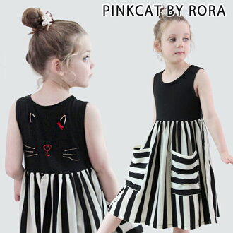 (product size 100cm that there is reason in) the child no sleeve 90 100 110 120 130 140 stripe knee lower outing dress child short sleeves summer clothes black beige border cat motif of the children's clothes Rora Judy long length dress kids summer dress