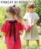 (product size 120cm that there is reason in) the children's clothes Rora ナチューラワンピース (2color) linen dress short sleeves dress きれいめ plain long length dress stylish natural children's clothes pair sisters summer clothes red beige red which kids clothes chil