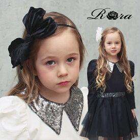 子供服Rora エクラ スウェット 子供服 フォーマル 女の子 服 長袖 トップス カットソー 子供 服 おしゃれ 女 大人っぽい スウェット キッズ 可愛い カジュアル 100 110 120 130 140