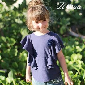 子供服Rora ジェイン Tシャツ 半袖 キッズ女の子 可愛いおしゃれトップス コサージュフリル袖 ドレープ 上品 90cm 100cm 110cm 120cm 130cm 140cm ネイビー 紺