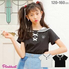 【1/28までさらに20%OFF】【50%OFF アウトレットSALE】通販限定 PINKHUNT ピンクハント セーラー Tシャツ 2161K 子供服 キッズ ジュニア 女の子 小学生 中学生 おしゃれ かわいい PH