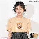 8/19〜40%OFF サマーSALE PINKHUNT ピンクハント チュールパフ袖 Tシャツ 5361Kキッズ ジュニア 女の子 PH 中学生 ファッション 服 小学生 かわいい 韓国子供服