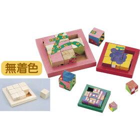 キュービックパズル小(1個入)【ゆうパケット対応】[M便1/30]