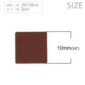 装飾パーツウッドチップ正方形選べる2色(ホワイト/ブラウン)約10mm(20個入)/ゆめかわ木製木材四角しかく長方形白装飾パーツデコパーツ貼り付けハンドメイド材料結婚式飾り【ゆうパケットA対応】