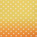 三角模様 グラデーション 幅110cm 長さ10cm オックス生地 / 布 綿100% オレンジ イエロー 橙 黄色 山吹 手作り ハン…