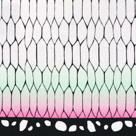 蝶の羽模様 幅110cm 長さ10cm オックス生地 / 布 綿100% 白 ホワイト エメラルドグリーン 緑 ちょう 蝶 生地 チョウ 羽 ピンク 桃 手作り ハンドメイド材料 資材 【ゆうパケット対応】