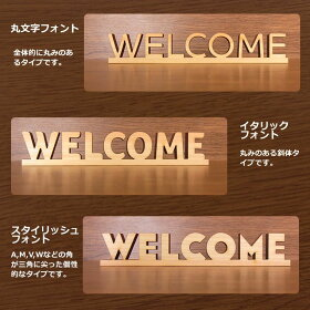 【メール便A】木製切り抜き文字(アルファベット大文字・数字)3cm厚さ約9mm切り文字切文字パーツ
