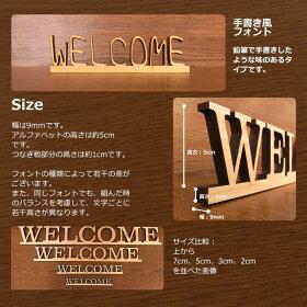 【メール便A】木製切り抜き文字(アルファベット大文字・数字)5cm厚さ約9mm切り文字切文字パーツ