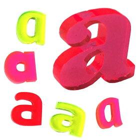 自社工房蛍光アクリル製切り抜き文字(アルファベット小文字)5cm厚さ約3mm切り文字切文字パーツ【メール便A】