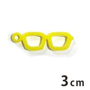 3cm アンシャンテラボ アクリルチャーム メガネ 厚さ:2mm 選べる豊富なカラー / めがね 眼鏡 アクセサリーパーツ ピアス イヤリング ブレスレットハンドメイド材料 レジン資材 【ゆうパケット