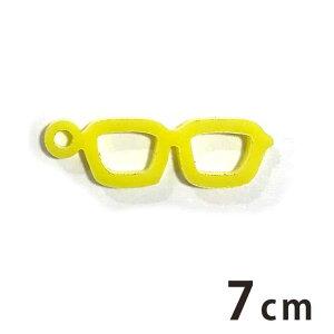 7cm アンシャンテラボ アクリルチャーム メガネ 厚さ:2mm 選べる豊富なカラー / めがね 眼鏡 アクセサリーパーツ ピアス イヤリング ブレスレットハンドメイド材料 レジン資材 【ゆうパケット