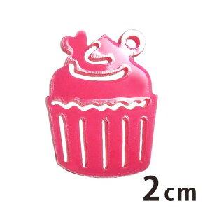 2cm アンシャンテラボ アクリルチャーム カップケーキ 厚さ:2mm 選べる豊富なカラー / アクセサリーパーツ バレンタイン ケーキ デコレーションケーキ 苺 いちご ピアス イヤリング ブレスレ