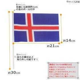 世界の国旗(約21×14cm)カ行国:カタール【ゆうパケット対応】
