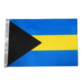 世界の国旗(約21×14cm)ハ行国:バハマ/手旗小さめミニ国旗手持ちフラッグ応援グッズ【ゆうパケット対応】