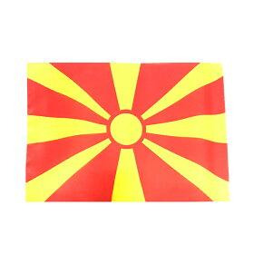 世界の国旗(約21×14cm)マ行国:マケドニア共和国【ゆうパケット対応】