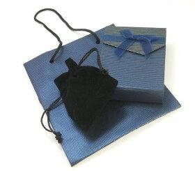 ギフト用紙袋&ポーチ入りボックス/ボックスにはリボン付き,プレゼント,梱包,贈答,贈り物,ギフトバッグ,ギフト巾着,ギフトケース,誕生日,クリスマスプレゼント,記念日