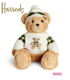 国内送料無料【Harrods year bear 2021】ハロッズ テディベア 2021年 正規品 イヤーベア クリスマス ハロッズリボン