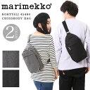 Marimekko マリメッコ ボディバッグ ワンショルダー KORTTELI CROSSBODY SHOULDER BAG バッグ 45485 メンズ レディー…