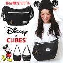 ショルダーバッグ ショルダー Disney ディズニー ミッキー ミッキーマウス CUBES ワンショルダー 斜め掛け ななめ掛け…