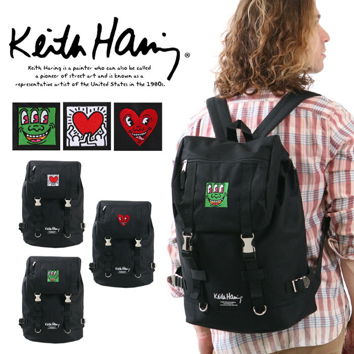 〈送料無料〉 リュック Keith Haring キースヘリング リュックサック デイパック バックパック フラップ バックル スクエアリュック レディース メンズ 男女兼用 通学 通勤 高校生 おしゃれ ストリート KHB-KH-1705 KHB-KH-1706 KHB-KH-1707 黒 あす楽 PS