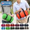 ボストンバッグ 男女兼用バッグ アウトドア OUTDOOR PRODUCTS ミニボストン 小 231LRG 15色 アウトドア バッグ ピンクシュガー