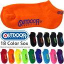 〈6足までメール便可能〉OUTDOOR PRODUCTS くるぶしソックス レディース くるぶし靴下 アウトドアプロダクツ カラーソックス 靴下 9カラー PS