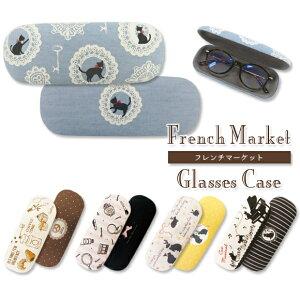 フレンチマーケット 眼鏡ケースピンクトリック かわいい 可愛い めがねケース メガネケース 小物入れ ハードケース おしゃれ 安い プチプラ 母の日