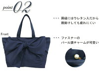 ddb59f12d416 ラップリボンビッグトートピンクトリック可愛いバッグbag鞄かばんトートバッグ旅行鞄マザー