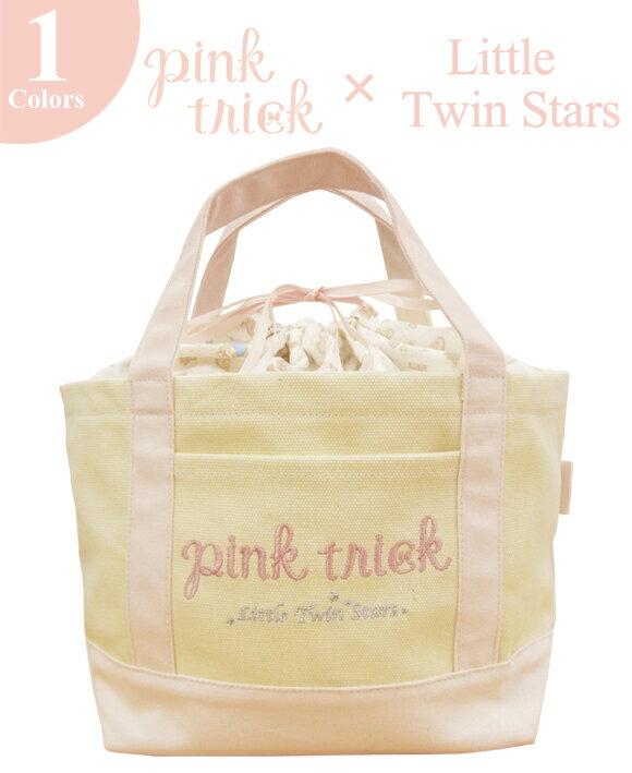 pink trick( ピンクトリック)×Little Twin Stars【コラボアイテム】キャンバストートかわいい おしゃれ サブバッグ バッグ ハンドバッグ 通勤 通学 ランチバッグ キャンバス キキララ リトルツインスターズかばん 鞄