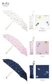 BESUNNYビーサニー3段折りたたみ傘