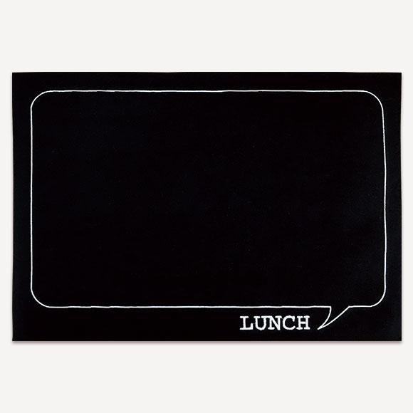 【SALE!70%OFF】LUNCH MAT LUNCH BLACKランチマット ランチ ブラックかわいい おしゃれ 新生活 ギフト プレゼントインテリア 雑貨 テーブルウェア キッチン