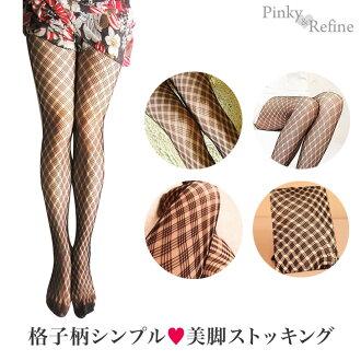 格子圖案簡單 ♪ 美腿絲襪看起來瘦 (襪帶顏色緊身衣膝蓋高性感性感設計網緊身褲黑格子圖案的絲襪緊身衣黑色圖案的絲襪 cosplay)