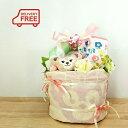 【 送料無料 】【5000円以上名入ハンカチプレゼント】出産祝い おむつケーキ 男の子 女の子 アーチ型 かわいい …
